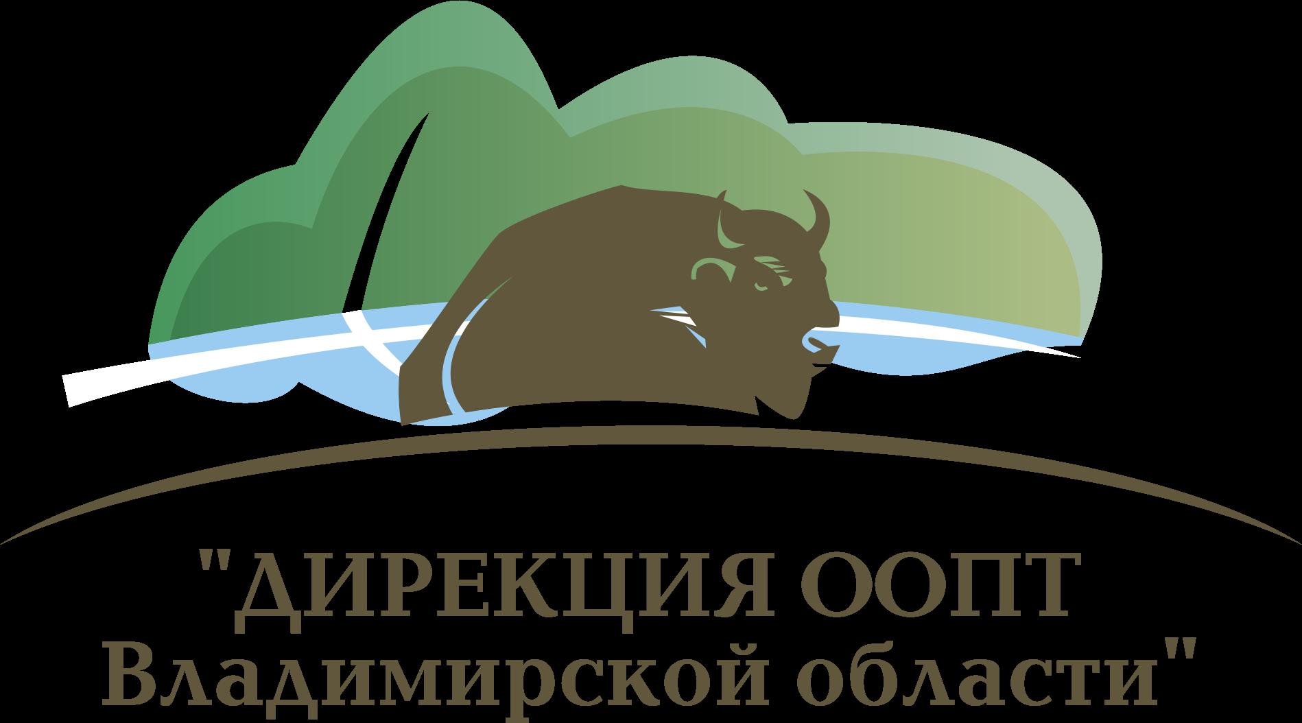 """ГБУ """"Дирекция ООПТ"""""""