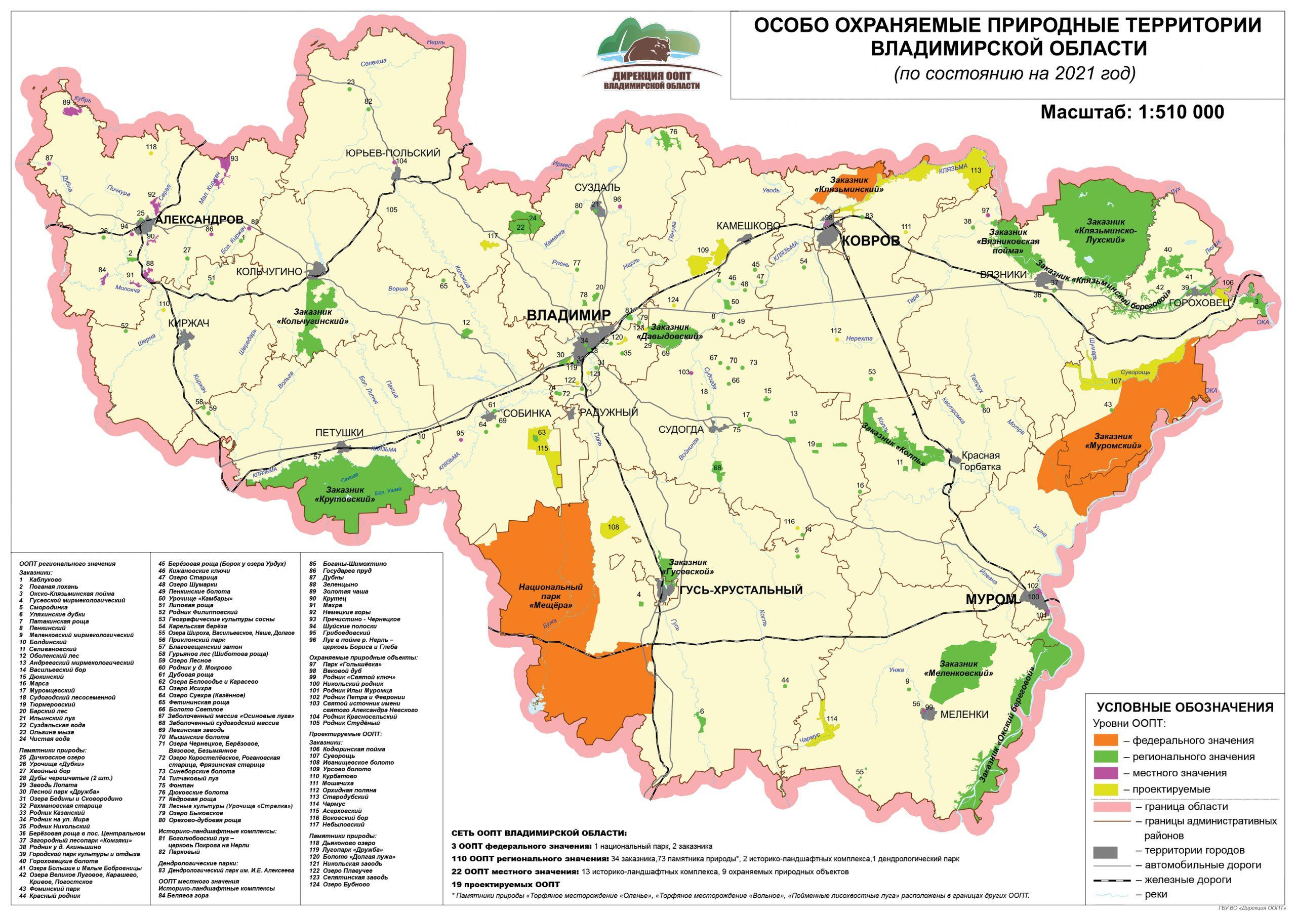 карта_утв